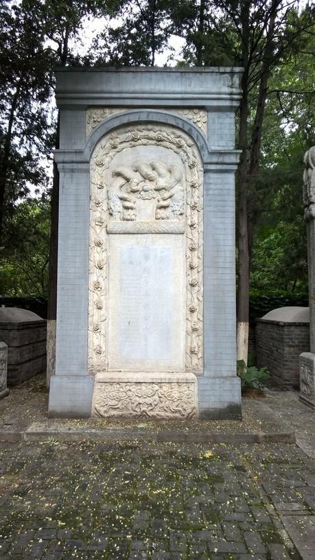 Stèle à la mémoire de Matteo Ricci