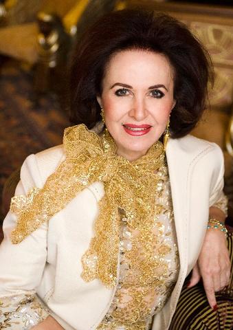 Madame Maha El Kahil Chalabi